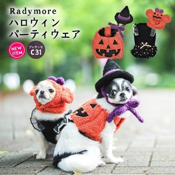 「犬猫用のハロウィングッズ」取扱高が昨年の1.4倍に…Yahoo!ショッピング   動物のリアルを伝えるWebメディア「REANIMAL」