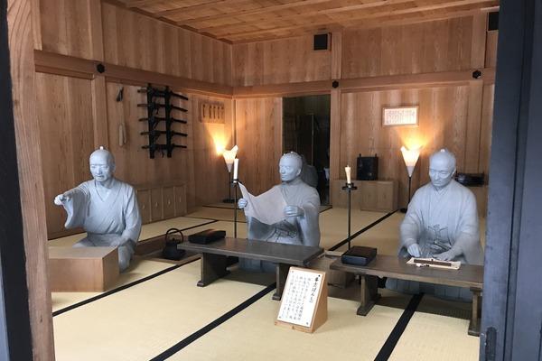 箱根関所はほぼ完全に復元