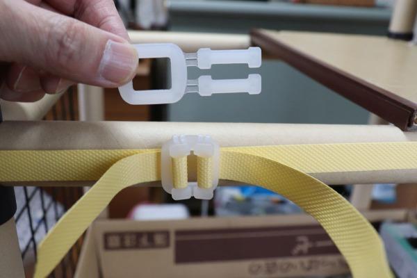 荷造り用のナイロンテープとPPストッパーでジョイント部のゆるみ対策